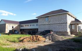 9-комнатный дом, 570 м², 20 сот., Жибек жолы за 55 млн 〒 в Акмолинской обл.