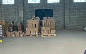 Склад продовольственный 2 га, Шоссе Алаш — Пушкина за 1 000 〒 в Нур-Султане (Астана), р-н Байконур
