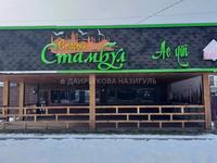 Общепит, Кафе, Бар, Столовая