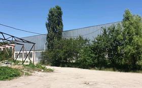 Промбаза 144 сотки, Бекмаханова — Малая Суюнбая за 350 млн 〒 в Алматы, Турксибский р-н