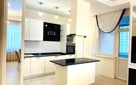2-комнатная квартира, 85 м² помесячно, Аль-Фараби 21 за 500 000 〒 в Алматы, Бостандыкский р-н