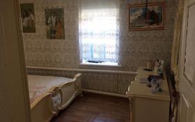 4-комнатный дом, 90 м², 8 сот., Железнодорожная 136 — Абая за 20 млн 〒 в Аксае