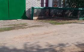 4-комнатный дом, 100 м², 4 сот., Краснопартизанская 12/Х — Казахская за 9.5 млн 〒 в Костанае