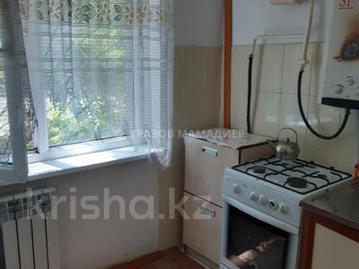 1-комнатная квартира, 31 м², 1/5 этаж, проспект Республики — Айбергенова за 8.5 млн 〒 в Шымкенте — фото 3