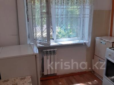 1-комнатная квартира, 31 м², 1/5 этаж, проспект Республики — Айбергенова за 8.5 млн 〒 в Шымкенте — фото 4