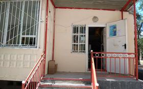 Магазин площадью 32 м², 10 мкр 3 за 7 млн 〒 в Таразе