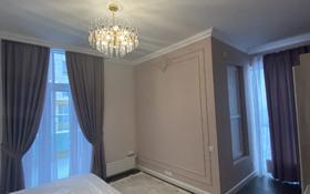4-комнатная квартира, 140 м², 18/21 этаж, Сейфуллина за 134 млн 〒 в Алматы, Бостандыкский р-н