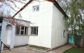4-комнатный дом, 72 м², 8 сот., Берёзовая улица за 11.5 млн 〒 в Уральске