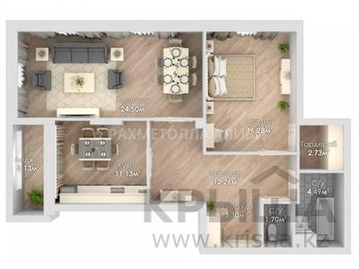 2-комнатная квартира, 78.7 м², 2 этаж, Сарайшык — проспект Кабанбай Батыра за ~ 31.7 млн 〒 в Нур-Султане (Астана), Есиль р-н — фото 4