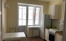 1-комнатная квартира, 40 м², 5/9 этаж помесячно, Бухар Жырау за 110 000 〒 в Нур-Султане (Астана), Есиль р-н