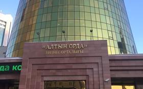 продаётся действующий бизнес за 21 млн 〒 в Нур-Султане (Астана)
