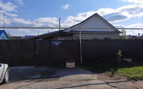 3-комнатный дом, 70 м², 6 сот., А. Матросова 5 за 15.5 млн 〒 в Костанае