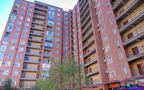 1-комнатная квартира, 45 м², 4/4 этаж посуточно, 17-й мкр 7 за 10 000 〒 в Актау, 17-й мкр