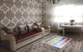 3-комнатная квартира, 115 м², 13/15 этаж, Навои 7 — Жандосова за 75 млн 〒 в Алматы, Ауэзовский р-н