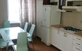 2-комнатная квартира, 65 м², 5/6 этаж помесячно, мкр Кокжиек 60 за 120 000 〒 в Алматы, Жетысуский р-н