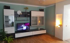 3-комнатная квартира, 98.9 м², 3/9 этаж, Академика Сатпаева 11 за 23.8 млн 〒 в Павлодаре