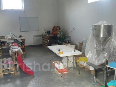 Промбаза 60 соток, Пригородная за 210 млн 〒 в Караганде, Казыбек би р-н — фото 10