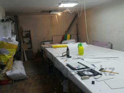 Промбаза 60 соток, Пригородная за 210 млн 〒 в Караганде, Казыбек би р-н — фото 12