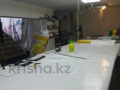 Промбаза 60 соток, Пригородная за 210 млн 〒 в Караганде, Казыбек би р-н — фото 13