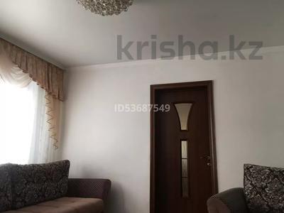 4-комнатный дом, 80 м², 6 сот., Горького-1 мая за 25 млн 〒 в Павлодаре — фото 8
