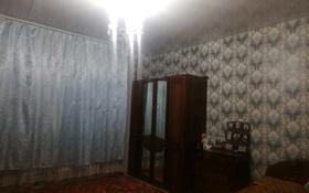 6-комнатный дом, 217 м², 8 сот., Мкр Кокжиек, ул. Малайсары би 31 за 30 млн 〒 в Уральске