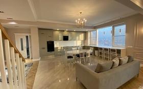 5-комнатная квартира, 250 м², 17/17 этаж помесячно, Аль-Фараби за 1.7 млн 〒 в Алматы, Бостандыкский р-н