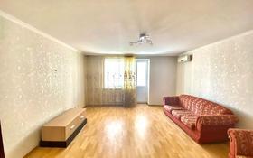4-комнатная квартира, 110 м², 5/10 этаж, Сейфуллина 4/2 за 38 млн 〒 в Нур-Султане (Астана), Сарыарка р-н