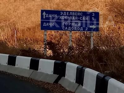Дача с участком в 11 сот., Выше Кыргауылды за 1.4 млн 〒 — фото 2