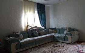 7-комнатный дом, 190 м², 10.5 сот., улица Долан 6 за 23 млн 〒 в Каскелене