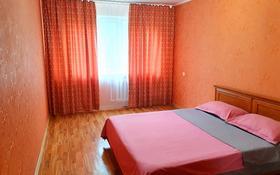 2-комнатная квартира, 50 м² посуточно, Абая 56/3 за 5 000 〒 в Темиртау