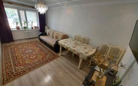 2-комнатная квартира, 45 м², 1/5 этаж, улица Байконурова 116 — Момышулы за ~ 11 млн 〒 в Жезказгане