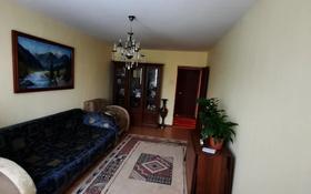 2-комнатная квартира, 57 м², 4/5 этаж, НУртазина 21 — Кунаева за 13.6 млн 〒 в Талгаре