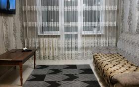 1-комнатная квартира, 32 м², 2/5 этаж посуточно, мкр Юго-Восток за 5 000 〒 в Караганде, Казыбек би р-н