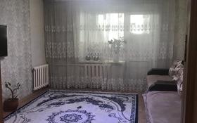 3-комнатная квартира, 65 м², 4/4 этаж, Аюченко 10 за 12.5 млн 〒 в Семее