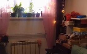 2-комнатная квартира, 36 м², 1/6 этаж, Кенесары хана — Новая за 12.5 млн 〒 в Алматы, Бостандыкский р-н