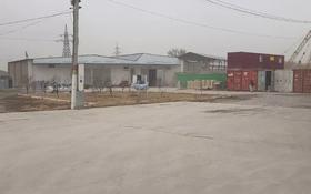 Склад бытовой 60 соток, Сайрамское шоссе 6а за 1 000 〒 в Шымкенте