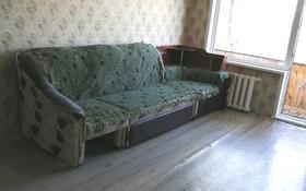 2-комнатная квартира, 46 м², 5/5 этаж помесячно, проспект Шакарима 91 за 70 000 〒 в Усть-Каменогорске