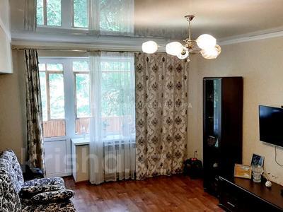 3-комнатная квартира, 88 м², 3/5 этаж, Бухар жирау — Клочкова за 36 млн 〒 в Алматы, Бостандыкский р-н — фото 16