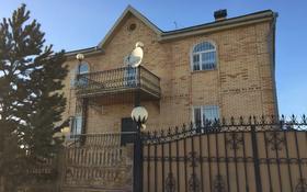 6-комнатный дом, 360 м², 16 сот., Казыбек би р-н за 120 млн 〒 в Караганде, Казыбек би р-н
