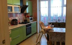 3-комнатная квартира, 100 м², 5/5 этаж, Валиханова 46 за ~ 32.8 млн 〒 в Петропавловске