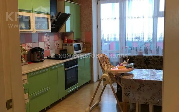 3-комнатная квартира, 100 м², 5/5 этаж, Валиханова 46 за 31.5 млн 〒 в Петропавловске
