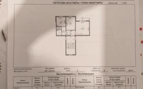 2-комнатная квартира, 52 м², 3/5 этаж, 4 микрорайон 14 за 7.5 млн 〒 в Абае