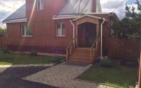 5-комнатный дом, 120 м², 12 сот., 2-я Кирпичная за 30 млн 〒 в Петропавловске