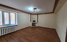 3-комнатная квартира, 70.4 м², 5/5 этаж, Бараева за 25.5 млн 〒 в Нур-Султане (Астана), р-н Байконур