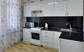 1-комнатная квартира, 40 м², 4/18 этаж посуточно, Туркестан 2 за 6 000 〒 в Нур-Султане (Астана)