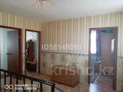 5-комнатный дом, 126 м², 7 сот., Район Москва 25 — Иманова за 14 млн 〒 в Актобе, мкр 11 — фото 3