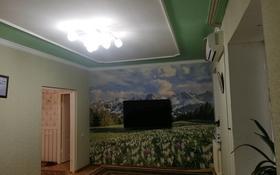 3-комнатная квартира, 70 м², 5/5 этаж, улица Когалы за 7 млн 〒 в