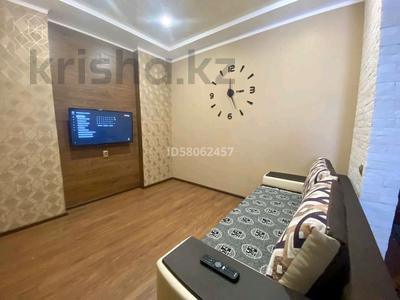 1-комнатная квартира, 52 м², 3/9 этаж по часам, Камзина 41/1 за 1 000 〒 в Павлодаре — фото 8