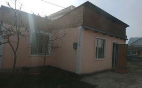 4-комнатный дом, 56 м², 5 сот., мкр Мадениет 22 — Момышулы за 16.5 млн 〒 в Алматы, Алатауский р-н