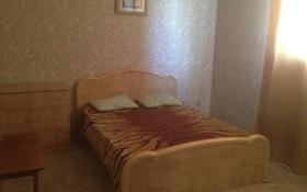 1-комнатная квартира, 40 м², 2 этаж посуточно, Урдинская 13 за 3 500 〒 в Уральске